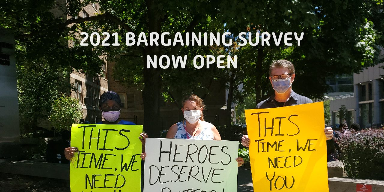 Complete the bargaining survey now!
