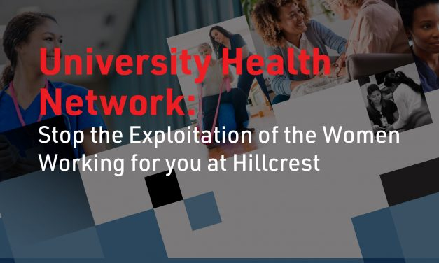 Protected: Hillcrest Email